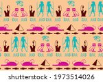 ethnic egyptian hieroglyphics... | Shutterstock .eps vector #1973514026