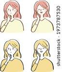 annoyed  pleased  female set...   Shutterstock .eps vector #1973787530