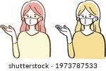 guide description woman in mask ...   Shutterstock .eps vector #1973787533