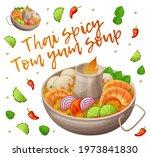 hot tom yum soup vector icon... | Shutterstock .eps vector #1973841830