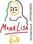 the famous artwork paintng mona ...   Shutterstock .eps vector #1973923853