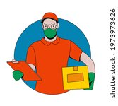 courier or delivery guy...   Shutterstock .eps vector #1973973626