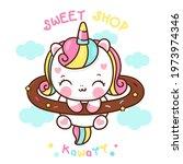 flat unicorn logo cartoon with...   Shutterstock .eps vector #1973974346