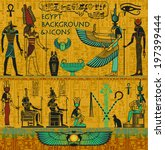 set of ancient egyptian deities ... | Shutterstock .eps vector #197399444