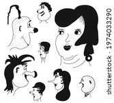 caricature faces of strangers....   Shutterstock .eps vector #1974033290
