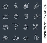 food icons | Shutterstock .eps vector #197434076