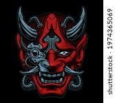cyberpunk samurai vector... | Shutterstock .eps vector #1974365069