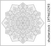 mandala circle pattern....   Shutterstock .eps vector #1974615293