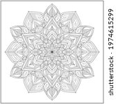 mandala circle pattern....   Shutterstock .eps vector #1974615299