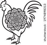 rooster mandala vector design... | Shutterstock .eps vector #1974898313
