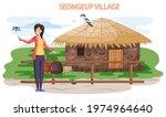 seongeup village famous... | Shutterstock .eps vector #1974964640