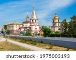 Cathedral Of The Epiphany In...