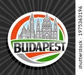 vector logo for budapest  white ...   Shutterstock .eps vector #1975363196