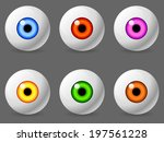 Human eyeballs with color iris.