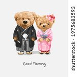 good morning slogan with bear...   Shutterstock .eps vector #1975683593