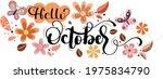 october month vector with... | Shutterstock .eps vector #1975834790
