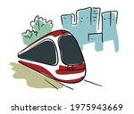 urban train illustration vector ... | Shutterstock .eps vector #1975943669