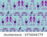 ancient egyptian writing script ... | Shutterstock .eps vector #1976046779