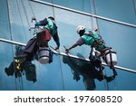 group of workers cleaning... | Shutterstock . vector #197608520