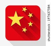 simple flat icon china flag....