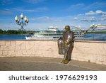 Rybinsk  Russia   July 09  2016 ...