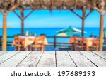 Wood Deck In Front Of Beach...