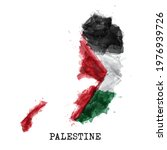 palestine flag watercolor... | Shutterstock .eps vector #1976939726