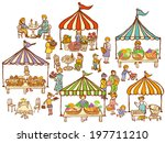 market place with food and... | Shutterstock .eps vector #197711210