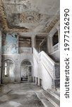 Small photo of Marble staircase and the front entrance of an abandoned sanatorium Georgia. Gagra, Abkhazia. Abandoned.