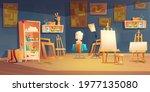 art studio  classroom with... | Shutterstock .eps vector #1977135080