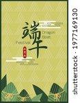 dragon boat festival... | Shutterstock .eps vector #1977169130