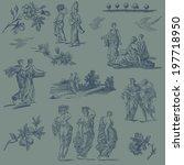country women illustration   Shutterstock . vector #197718950
