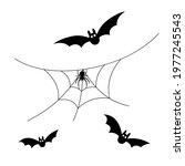 scary spiderweb. black cobweb ... | Shutterstock .eps vector #1977245543