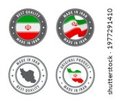 made in iran   set of labels ... | Shutterstock .eps vector #1977291410