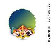 illustration of  lord jagannath ... | Shutterstock .eps vector #1977303713