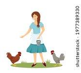 young woman or girl farmer...   Shutterstock .eps vector #1977389330