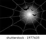 red eyed bats in flight against ... | Shutterstock .eps vector #1977635