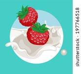 two berries falling in cream... | Shutterstock .eps vector #197766518