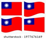 isolated the taiwan flag set...   Shutterstock .eps vector #1977676169