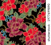 beautiful seamless pattern with ... | Shutterstock . vector #1977699890