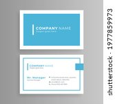 simple blue business card design | Shutterstock .eps vector #1977859973