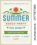 retro summer party design... | Shutterstock .eps vector #197787380