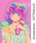 Colorful Illustration Of An...