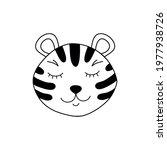 cute adorable tiger in doodle... | Shutterstock .eps vector #1977938726