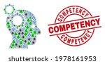 winter covid 2019 mosaic head... | Shutterstock .eps vector #1978161953