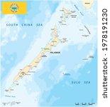 vector map of west philippine... | Shutterstock .eps vector #1978191230