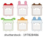 cute animals notepaper | Shutterstock .eps vector #197828486