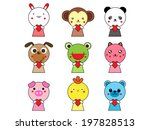 cute animals | Shutterstock .eps vector #197828513