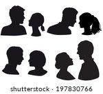 love  kiss  sensuality.... | Shutterstock . vector #197830766