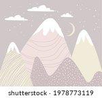kids graphic illustration  ... | Shutterstock .eps vector #1978773119